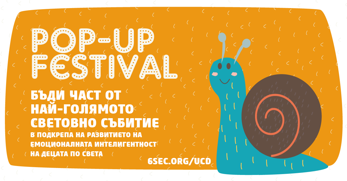 POP-UP Festival in Bulgaria