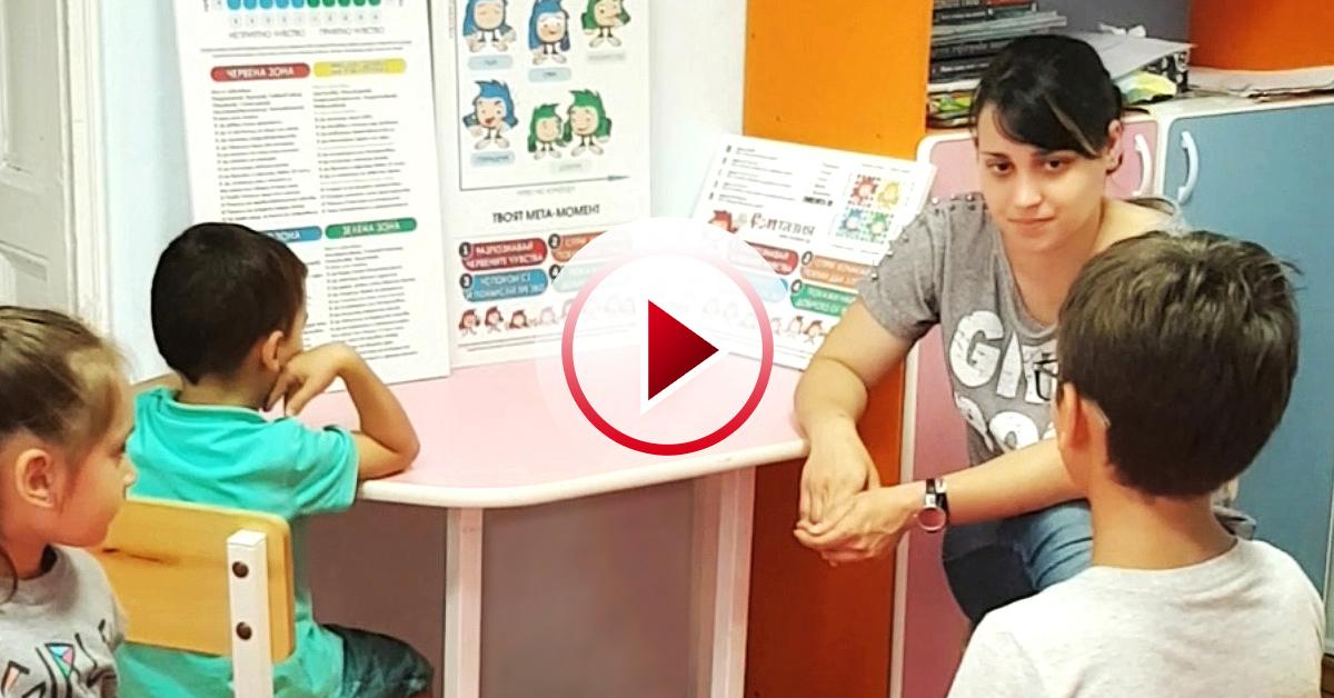 Методики за развитие на ЕИ при децата